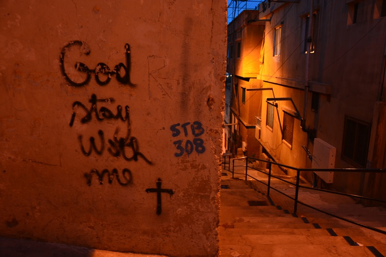 Graffiti in the town of Zahle in the Beqaa Valley, Lebanon.2